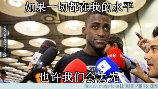 816831 - Polémicas declaraciones de Jackson Martínez tras su gol en China