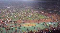 Enlace a ¡Increíble! Así celebran en Uganda la clasificación a la Copa de África después de 39 años