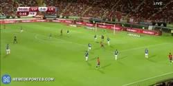 Enlace a GIF: Gooooooolazo de Silva que pone el 8-0 al marcador