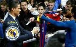 Enlace a Cristiano tras el partido en el Bernabéu