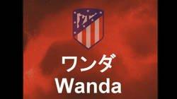 Enlace a Atlético de madrid 最高のサガ anime opening. ¿Qué cojones acabo de ver?