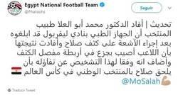Enlace a La selección de Egipto entrega el parte médico de la lesión de Salah, ¿queda claro?