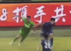 Enlace a Renato Augusto (juega en el Beijing Guoan) acaba de hacer el caño del 2018