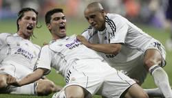 Enlace a Hay momentos en la vida en que no hay colores, adiós a un gran futbolista, descansa en paz José Antonio Reyes
