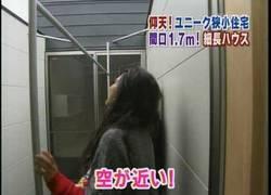 Enlace a La casa de 1,70 de ancho, japonesa claro
