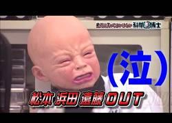Enlace a La máscara hiper realista de bebé