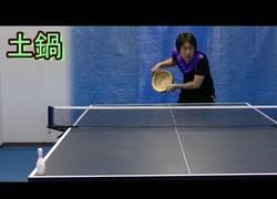 Enlace a Esto no lo verás en una mesa de ping pong todos los días...extremedamente bizarro