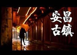 Enlace a Jabiertzo se supera en su último vídeo y nos trae puro arte a través de imágenes de Anchang(China)