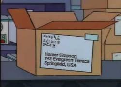 Enlace a ¡LO VUELVEN A HACER! Los Simpson predijeron el coronavirus
