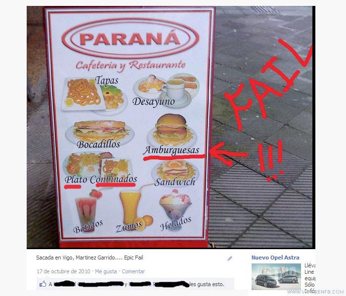 menu,ortografía,parana