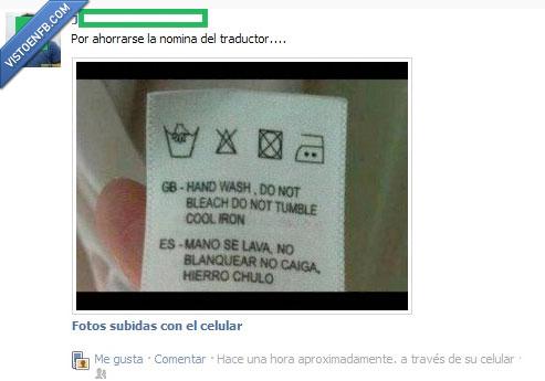 a mano,blanquear,etiqueta,lavar,planchar,traducción
