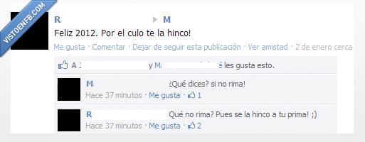 broma,Hinco