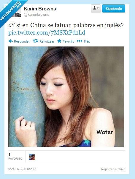 china,frases,letras,tatuajes