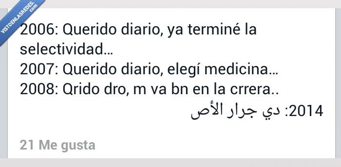 arabe,cada vez,carrera,letra,medico,peor