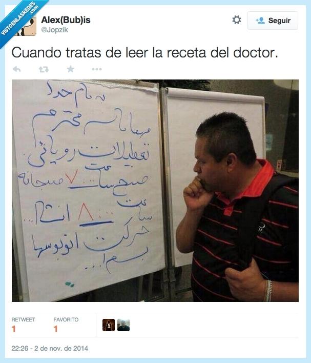 arabe,doctor,entender,intentar,leer,médico,receta