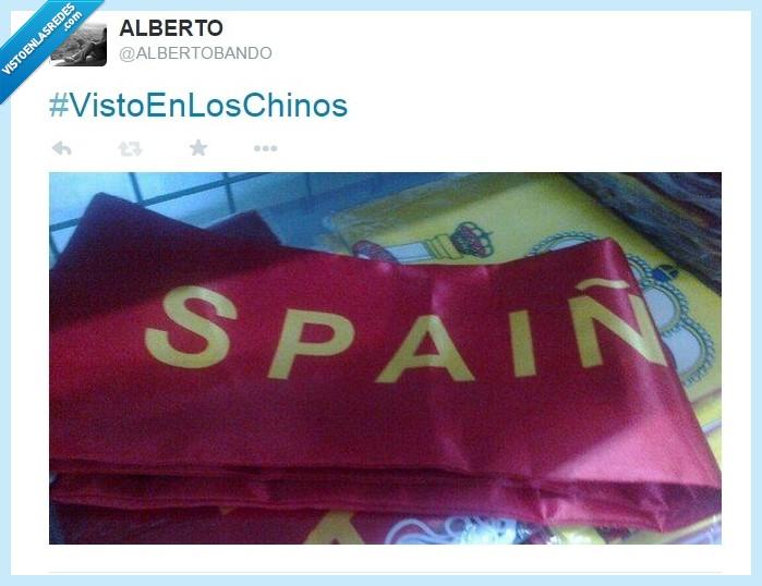 bandera,barato,bufanda,chino,cutre,españa,imitación,malo,spaiñ,tienda