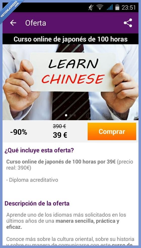 a lo mejor lo que no entienden es inglés,chinese,chino,curso,fail,idioma,japones,learn,mal,oferta