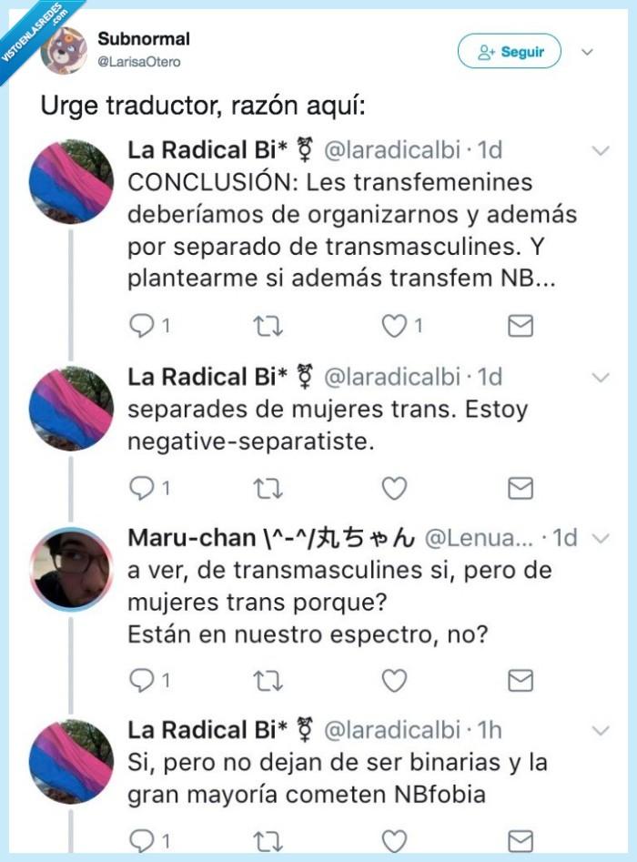 género,no hay quien lo entienda,no te esfuerces,WTF?