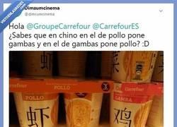 Enlace a La última cagada de Carrefour es poner nombres en chino que nada tiene que ver