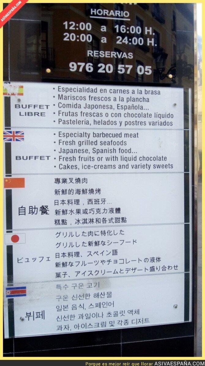 72327 - Restaurante japonés de Zaragoza se anuncia en coreano con una bandera norcoreana