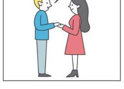 Enlace a Cuando crees estar viviendo un momento mágico en pareja y todo se desmadra por completo