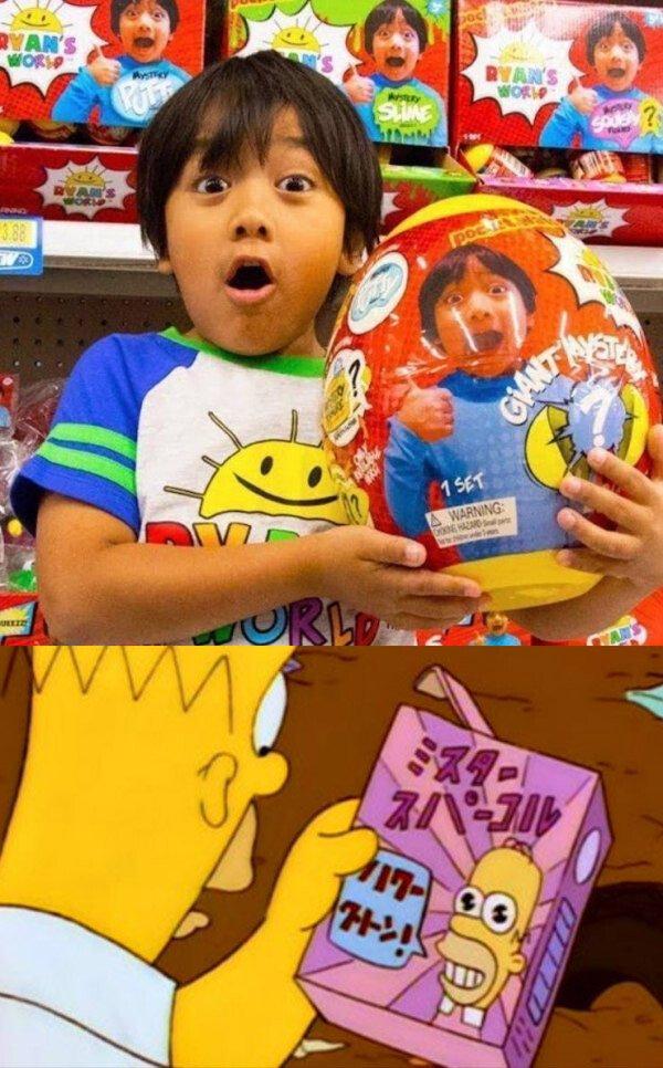Meme_otros - Ese momento especial en el que te encuentras en una caja de dulces
