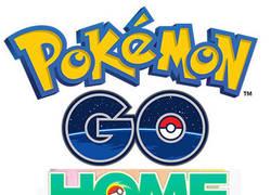 Enlace a Nuevo Pokémon vete a la cama de una vez
