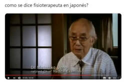 Enlace a Necesito un Masahiko Ueno