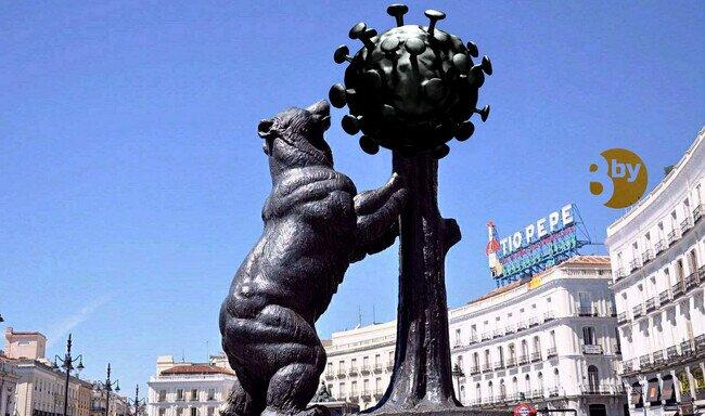 19963 - Actualizando el símbolo de Madrid