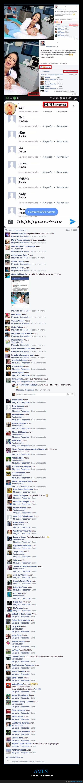 amén,facebook,lamentable,likes,omg
