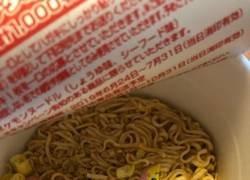 Enlace a Sopa japonesa