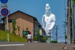 Enlace a Mientras tanto, en Japón...