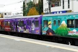 Enlace a Solo en Japón