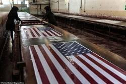 Enlace a ¿Una fábrica de banderas estadounidenses en Irán?