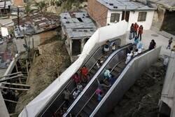 Enlace a Escalera al cielo en Medellín