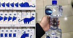 Enlace a Packaging ingeniosos que harán que quieras llevarte el producto a casa