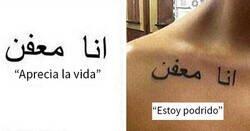 Enlace a Personas que entendían otros idiomas y se rieron con estos terribles tatuajes