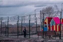 Enlace a Solo en Rusia
