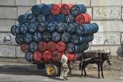 Enlace a Exceso de carga