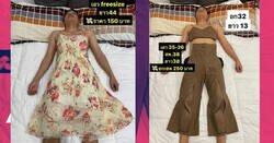 Enlace a Una mujer usa a su marido de modelo para su tienda de ropa, mientras éste duerme plácidamente