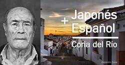 Enlace a Cómo 180 japoneses dejaron su país y se quedaron a vivir en un pueblo de España, hace 400 años