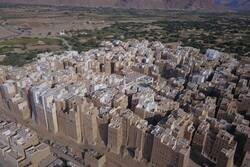 Enlace a Torres que siguen habitadas desde hace más de 400 años