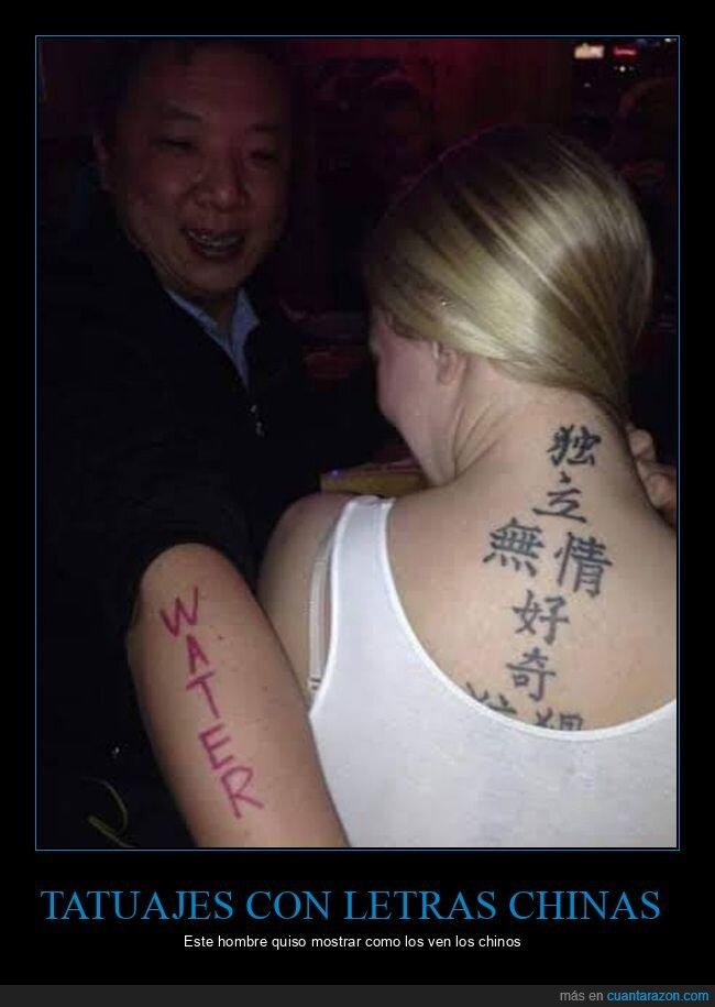 chinos,letras,tatuajes