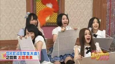 Enlace a Reacción de unas chicas japonesas al ver a un tío super mazao