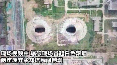 Enlace a Así se ve una demolición de torres vista desde el aire