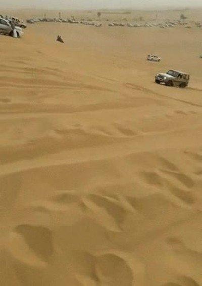 Enlace a Nadia podía imaginar lo que abría detrás de una duna