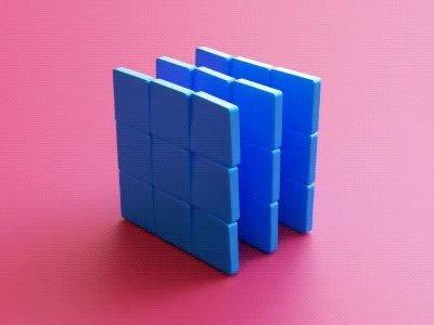 Enlace a Un hipnotizante cubo en tres dimensiones