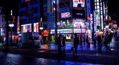 Enlace a Tokyo de noche puede ser una de las ciudades más bellas que existen
