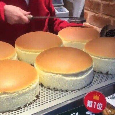 Enlace a Estos cheesecakes japoneses son puro amor
