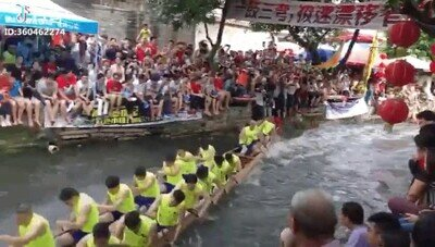 Enlace a Derrapando en canoa